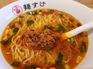 中華そば麺すけの台湾ラーメン辛さ倍