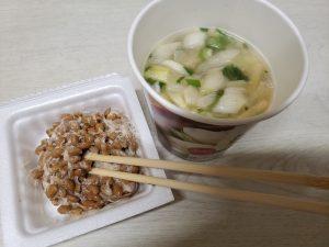 きょうは、コロナウィルス対策で納豆と味噌汁