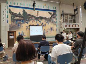 リノベーションスクール事前講演会